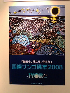 20070422160839_4