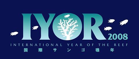 Logo1j0001